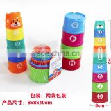 New arrival plastic folding cup,Baby educational toy stacking cup and nesting toy Folding cups, stack up cups Toy Cup