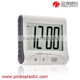 timer digital with fold stand and magnetic fixing,Mini Digital Timer for Kitchen,loud beep loud beep kitchen timer