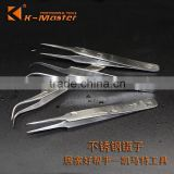 K-Master long nose bent nose tweezers precision stainless steel