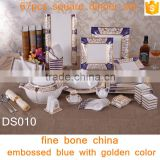 unique 67pcs square dinner set embossed blue with golden decal fine bone china dinner sets