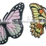 Embroidery Applique Butterfly patch