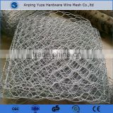 cheaper wholesales construction welded wire mesh for concrete reinforcement (direct factory for 30 years )