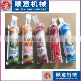 SD-8 banana juice/ fruit shape fill seal packing machine/doypack filling sealing packing machine