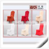 200GMS Colorful Cheap Wholesale Universal Spandex Chair Cover