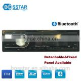 Hot sale Car audio mp3 music player with bluetooth 4GB SD tf memory card