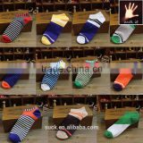 Mens Boy Multi-Color Breathable High Ankle Warm Striped Stitched Dress Socks