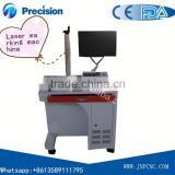 Best 10w fiber laser marking machine for Metal/PVC/glasses/keyboard with high speed