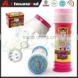 High Quality for Europe Market 60ml Soap Bubble Water with Maze Game / Bubble Summer Toys
