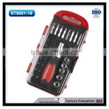 High-quality screwdriver bit and sockets set, diy mini repair tool set, bicycle repair kit