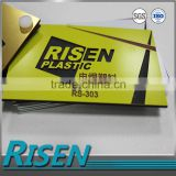 RS-303 yellow/red/black laser engraving lightfast three color abs plastic sheet