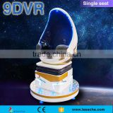 Factory price Shoppingmall amusement park Amusement Game vr box 9d - helmet 2 virtual reality