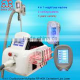 Cellulite Reduction 4 In 1 Portable Cryolipolysis Body Shaping RF Cavitation Lipo Fat Freeze Cryo Slimming Machine