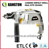 Electric Impact Drill Heavy Duty 13mm 1200W