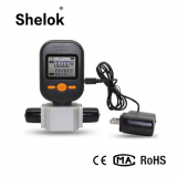 High Accuracy Digital Mass Flow Meters, Low Cost China Mass 4-20ma Output Flow Meter