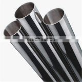 100mm Diameter seamless stainless steel pipe 904l 310