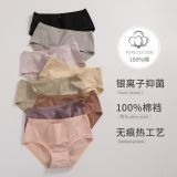 Seamless cotton underwear women 100% cotton antibacterial mid-waist lace breathable ladies triangle underwear girls
