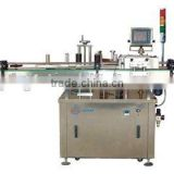 XF-LF Aluminum Foil Wrapping Machine