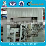 1880mm Automatic Exercise Book Paper Machine Cultural Paper Making Machine