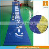 Outdoor fabric mesh banner, pvc mesh banner printing                                                                                                         Supplier's Choice