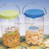 PP+PET+PVC 10.5*10.5*21.3 Best selling products sealed jar/clear plastic candy jars/portable sealing tank
