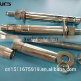 heavy duty shield anchors concrete expansion anchor bolt