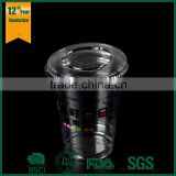 16oz clear plastic cups,plastic beer cups,disposable plastic juice cup with lid