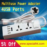 Fashional appearance 2015 new white extension socket with 4 USB ports for electric devices
