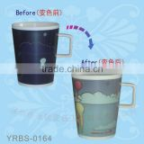 FDA Approved High Quality V Shape Bone China Color Changing Mug Magic Mug,Hot Sensitive Mug