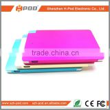 Buy Wholesale Direct From China High Quality Solar Power Bank