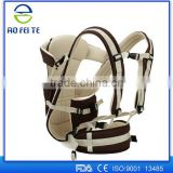 Aofeite Best Selling Cool Fashion Baby Wrap Carrier Baby Wrap Sling , Baby Carrier Backpack Pattern