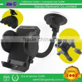 2015 car holder China factory !cell phone arm holder for UK market windshield car mount holder                                                                         Quality Choice