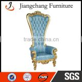 Classtic Bride And Groom Royal wedding chair JC-K04