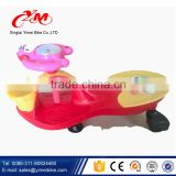 Original Plasma baby toy cars / kids swing car / children swing car with with light and music