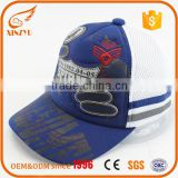 Lovely foldable kids 5 panel screen printing lightweight baseball mesh cap