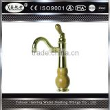 Hot Selling Jade Brass New Arrival water fliter Classic Single Handle Basin Faucet Mixer