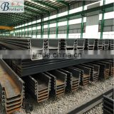 High Quality hot rolled Steel sheet pile u shape 400*100*10.5mm/ 400*125*13mm/400*170*15.5mm/600*210*18mm