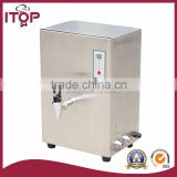 digital hot water dispenser with attractive price