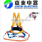 Electrical Safety Harness / Safety Belt for Aerial Work