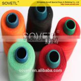 Colored embroidery sewing thread from china factory