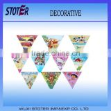 Colorful Fabric Bunting Flag for Sale