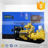 Electric start 437kva 350kw low fuel comsuption silent diesel inverter generator by shanghai engine