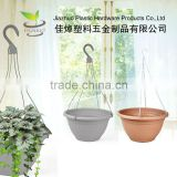 INQUIRY ABOUT vertical plastic pots