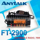 FT-2900R 75 Watt Heavy-Duty 144 MHz FM Transceiver