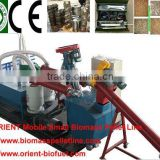 23 stable performance/compact structure and perfect design small pellet mill line/wood pellet production line