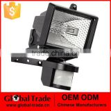 150W 500W Floodlight Pir Motion Sensor Garden Halogen Security Light 550556
