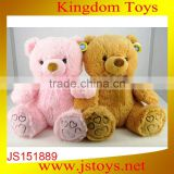 new kids items funny bear toys china wholesale