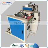 price plastic paper roll wrapping making machine