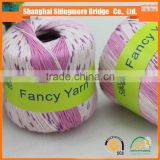 Alibaba recommend China knitting yarn supplier hot wholesale bamboo cotton yarn for baby knitting