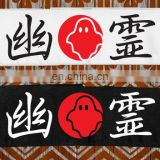 Ghost Halloween Japanese Headband (Hachimaki)