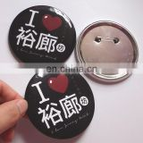 75mm Tin button badge with safety pin for promotion gifts